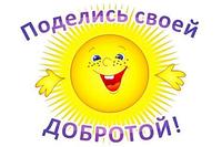 699 X 466 249.8 Kb Переселенцы из Донецка в Ижевске. Нужна помощь!
