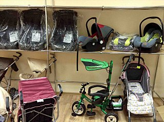 1280 X 956 277.2 Kb ВЕЗУНЧИКИ. Автокресла, коляски, велосипеды, другие детские товары.