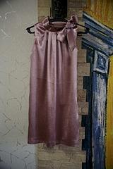 1920 X 2880 488.7 Kb 1920 X 2880 742.9 Kb Продажа одежды для беременных б/у