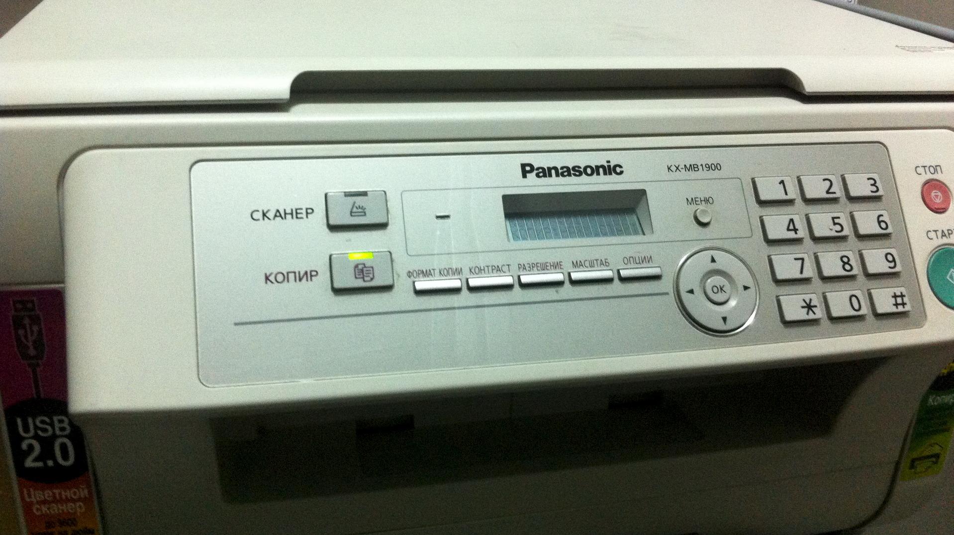 Сделай сам! Ремонтируем МФУ Panasonic