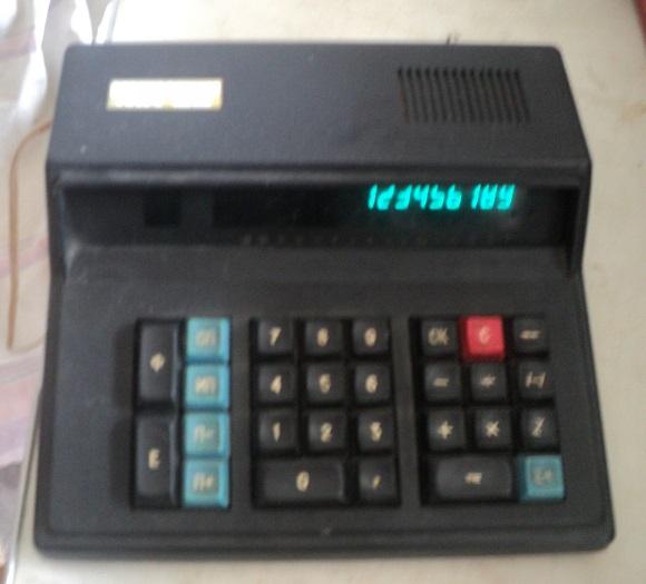 калькуляторы 'Электроника'