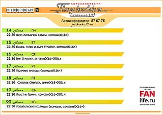 1707 X 1212 548.7 Kb Автомобильный кинотеатр 'Парковка'