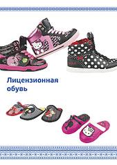 724 X 1024 473.2 Kb Одежда & Обувь N3- в ЦРП.Обувь получаем Tom.m и BI&KI распродажа открываю ряды