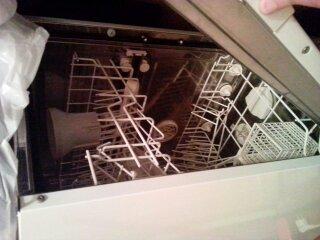 инструкция к посудомоечной машине аристон kls 45