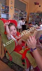362 X 604  59.4 Kb СБОР СРЕДСТВ/ Помогите малышке Гузель!
