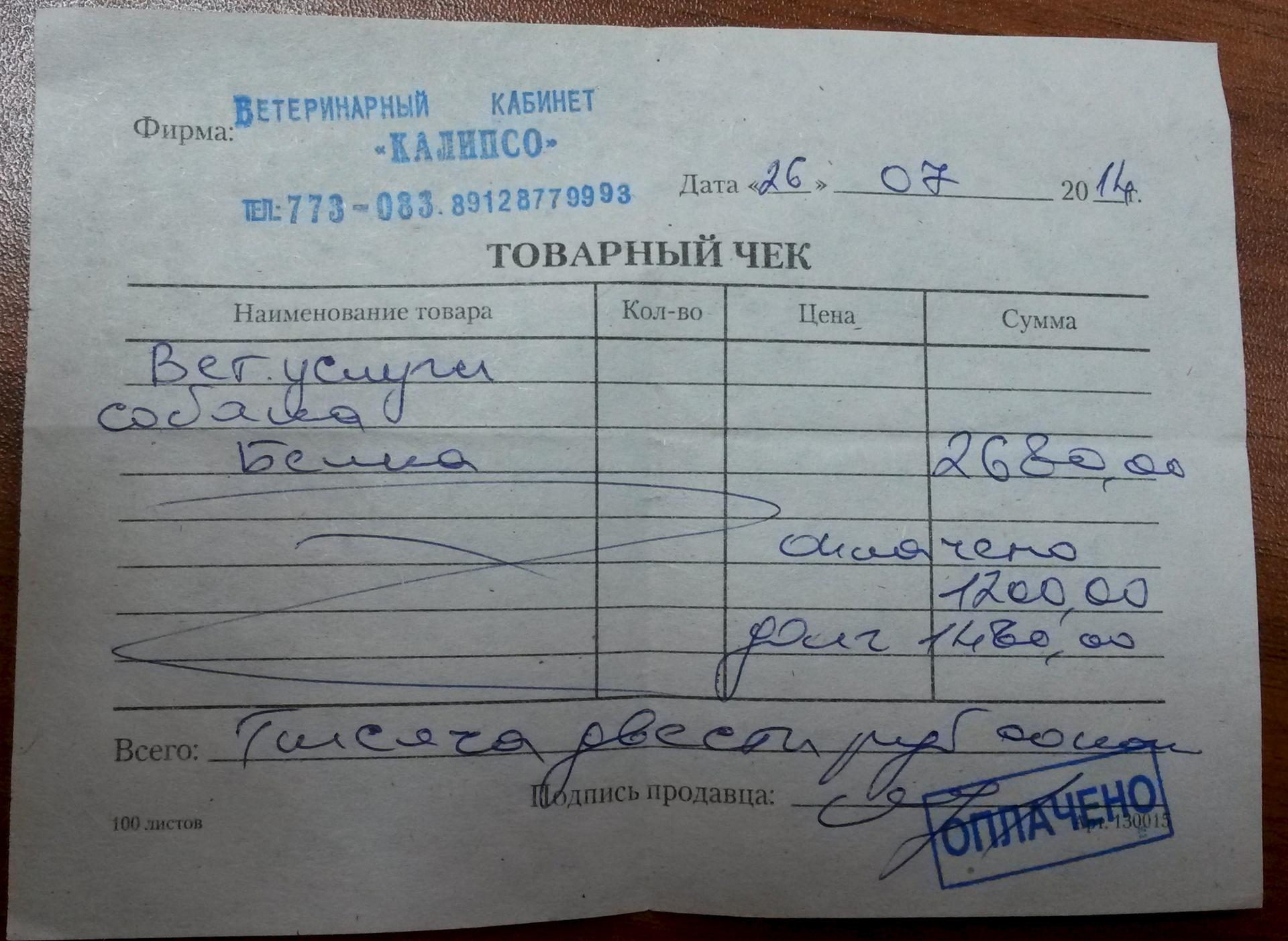 mikrozaym-rossiyskie-dengi