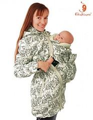 464 X 600 56.3 Kb Продажа одежды для беременных б/у