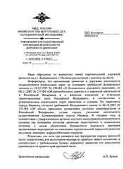 660 X 897  91.4 Kb Болталка для соседей ул.Дзержинского,62