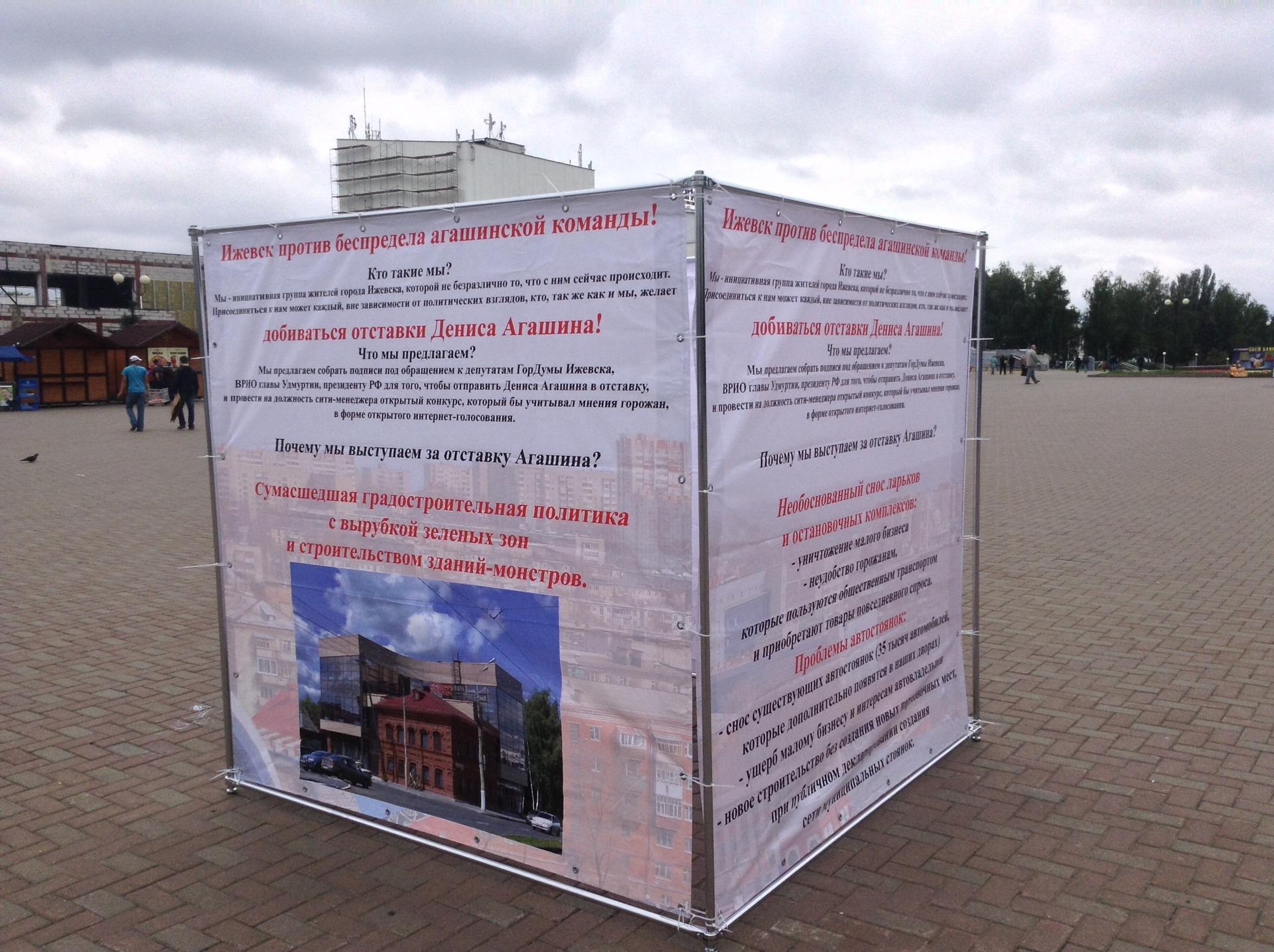 объявления о знакомствах москва санкт петербург