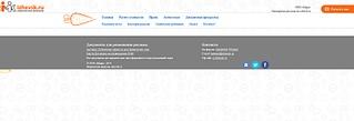 1850 X 632 174.5 Kb Новая рекламная услуга 'Шаман' - динамические ссылки по всему форуму
