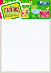 554 X 791 178.4 Kb СЛИНГОЦЕНТР: РАСПРОДАЖА АЙ ЛАВ МАМ! для беременных!для кормления!слинги!слингокуртки!
