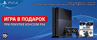 582 X 242 38.3 Kb GameZone: Широкий выбор, низкие цены. +7 (919) 912-56-02 ТЦ 'ТАЛИСМАН'
