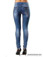 600 X 800 65.9 Kb 600 X 800 64.6 Kb 600 X 800 53.0 Kb 600 X 800 56.6 Kb Знакомые джинсы от Jeansо-мэна. ЗАКАЗЫ ПРИНИМАЮ. 37- ПОЛУЧЕНИЕ!