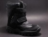 200 x 155 спортивная обувь для всех