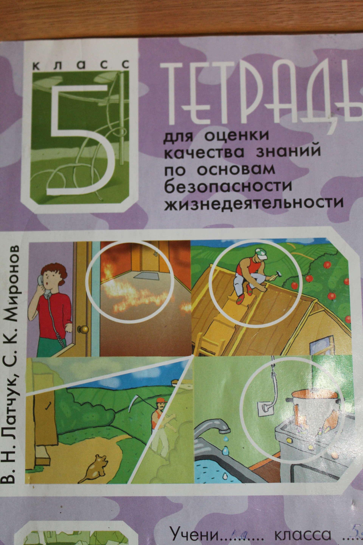 чуракова класс математика гдз 3 учебник
