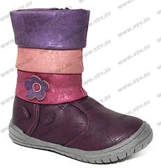 1155 X 1200 504.2 Kb от А до Я Детская, подростковая обувь-5 Замена сайт-2.// В3-4 Оплата. В-1 и 2 Встречи