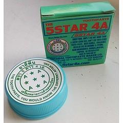400 X 400 42.7 Kb Лучшее из Таиланда. кокосовое масло, сок нони,скрабы, зубные пасты, маски для волос