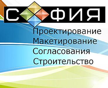 752 X 612 156.5 Kb Технадзор, строительный контроль- ВИЗИТКА