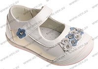 1200 X 843 218.8 Kb 640 X 480 110.4 Kb Продажа детской обуви