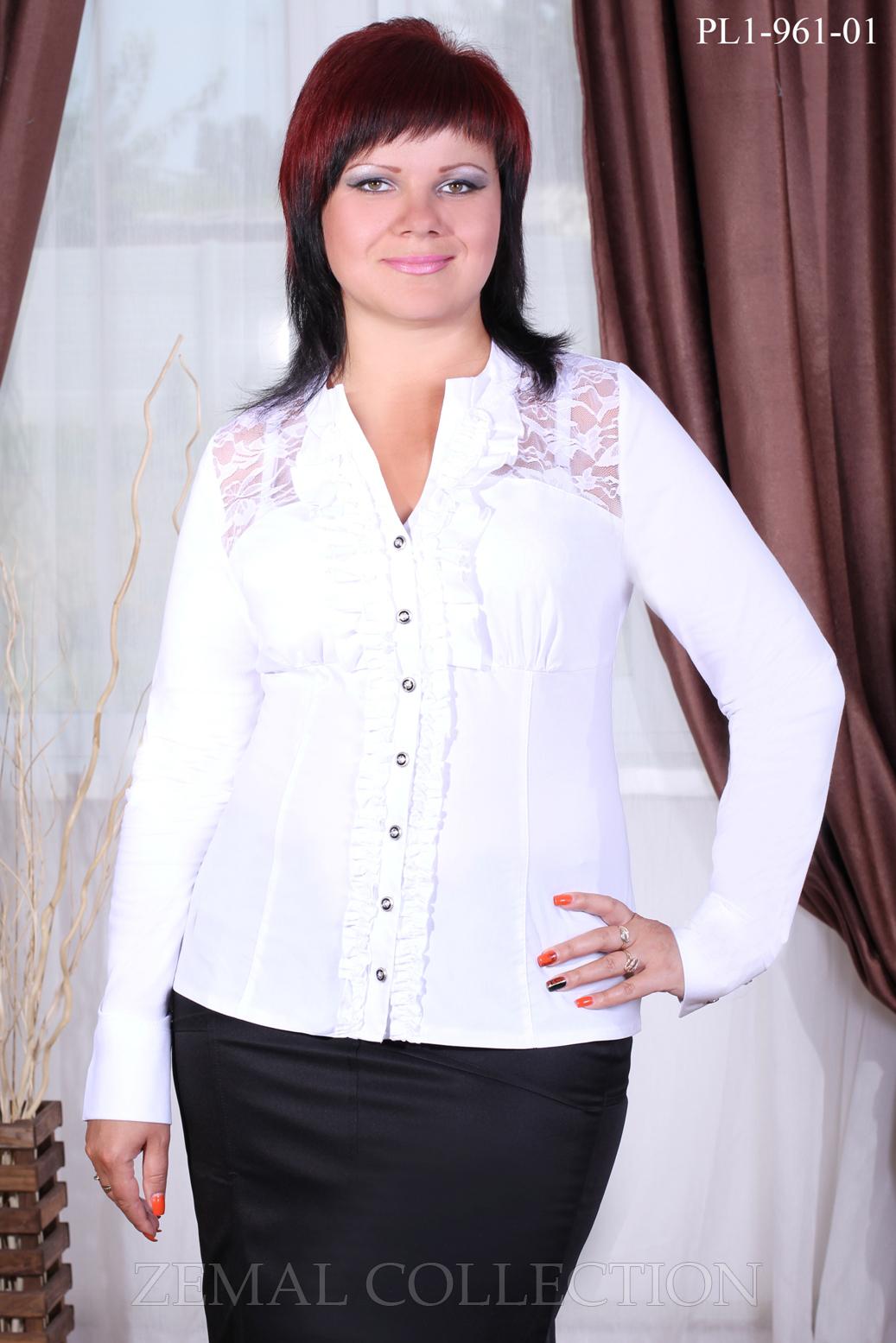 Купить Красивую Блузку Недорого С Доставкой