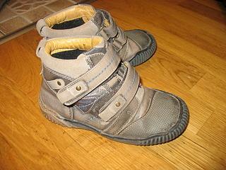 1920 X 1440 929.5 Kb Продажа детской обуви