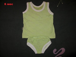 1024 X 768 225.6 Kb 1024 X 768 264.7 Kb 1024 X 768 239.9 Kb 1024 X 768 194.4 Kb Продажа одежды для детей.