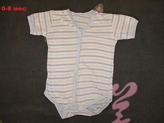 1024 X 768 249.4 Kb Продажа одежды для детей.