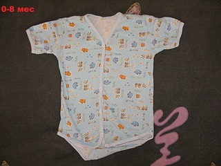 1024 X 768 278.0 Kb 1024 X 768 249.4 Kb Продажа одежды для детей.