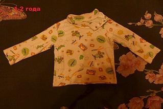 1024 X 683 191.4 Kb Продажа одежды для детей.