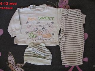 1024 X 768 298.8 Kb Продажа одежды для детей.