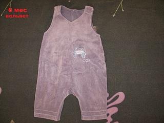 1024 X 768 253.3 Kb 1024 X 683 240.2 Kb Продажа одежды для детей.