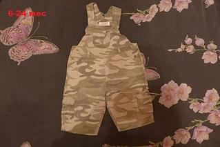 1024 X 683 221.8 Kb 1024 X 768 253.3 Kb 1024 X 683 240.2 Kb Продажа одежды для детей.
