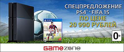 582 X 242 43.6 Kb GameZone: Широкий выбор, низкие цены. +7 (919) 912-56-02 ТЦ 'ТАЛИСМАН'