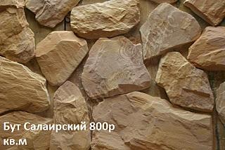 640 X 428 87.5 Kb Декоративный камень от производителя