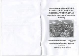 1920 X 1357 223.1 Kb Дома Холмогорова 61, 63, 65. Тема для жильцов.