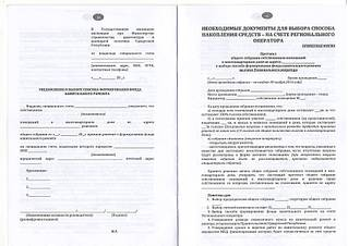 1920 X 1357 326.8 Kb Дома Холмогорова 61, 63, 65. Тема для жильцов.