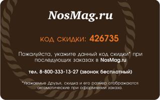 1019 X 638 468.8 Kb Интернет-магазин NosMag.ru. Лучший ПОДАРОК МУЖЧИНЕ - носки в кейсе :)