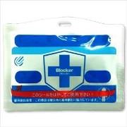 180 x 180 300 X 300 11.0 Kb ОТКРЫТО. ++++++В помощь вашему здоровью. ВИТамины и Бады из Японии!