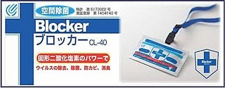 384 X 150 14.8 Kb ОТКРЫТО. ++++++В помощь вашему здоровью. ВИТамины и Бады из Японии!