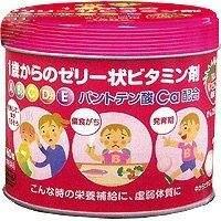 200 x 200 новинка БЛОКАТОР ВИРУСОВ* В помощь вашему здоровью. ВИТамины и Бады из Японии!