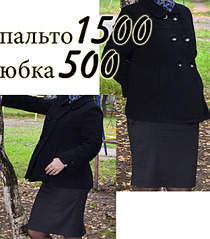 623 X 710 325.1 Kb 737 X 1112 484.7 Kb 1920 X 1067 392.9 Kb 1920 X 4388 553.8 Kb Продажа одежды для беременных б/у