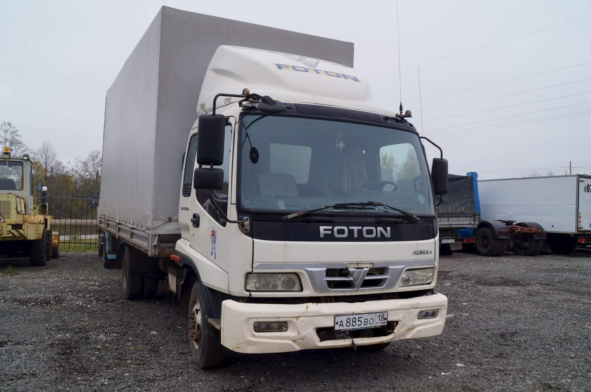 Foton trucks in pakistan 49