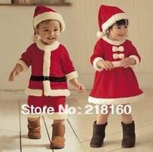 220 x 219 Продажа одежды для детей.
