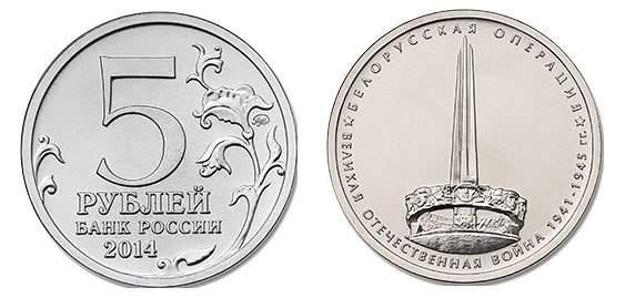 сколько стоит 1 рубль с графическим знаком