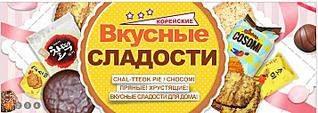 713 X 254 47.6 Kb Волшебная Косметика КОРЕЯ, ЯПОНИЯ! 16 ОПЛАТА 23-24 сент.