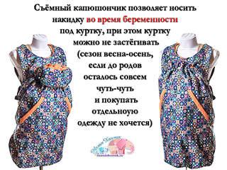 320 x 240 Купля -продажа СЛИНГОВ б/у.