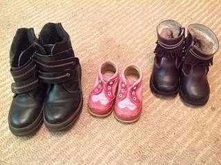 1920 X 1434 886.6 Kb Продажа детской обуви