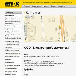 500 X 500 187.6 Kb 500 X 500 286.0 Kb 500 X 500 237.6 Kb Создание, продвижение сайтов, IT-услуги - Визитки.