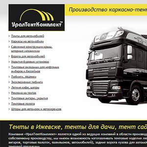 500 X 500 215.2 Kb 500 X 500 187.6 Kb 500 X 500 286.0 Kb 500 X 500 237.6 Kb Создание, продвижение сайтов, IT-услуги - Визитки.