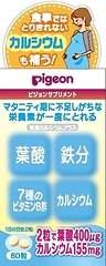 192 X 479 74.7 Kb СТОП 20.10.14 БЛОКАТОР ВИРУСОВ* В помощь вашему здоровью. ВИТамины и Бады из Японии!